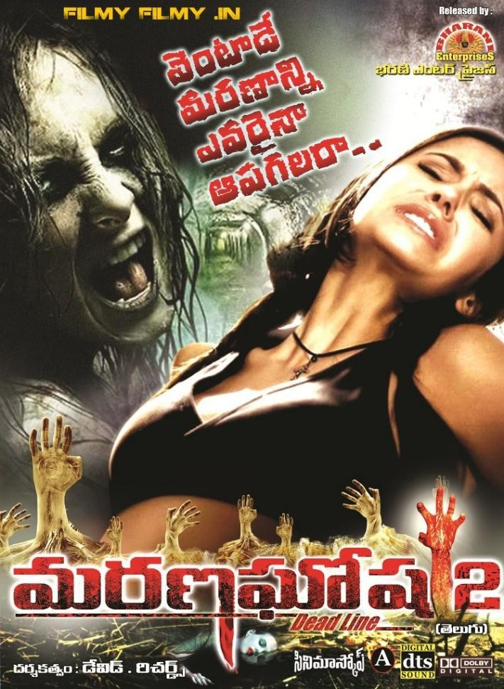 Hollywood Hindi Dubbed Movies Yo-Movies