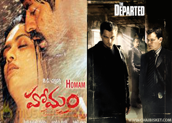 TELUGU telugu movies screenplay scripts