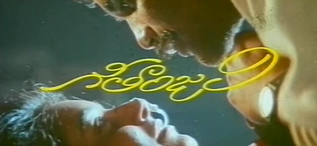 Geethanjali (1989)