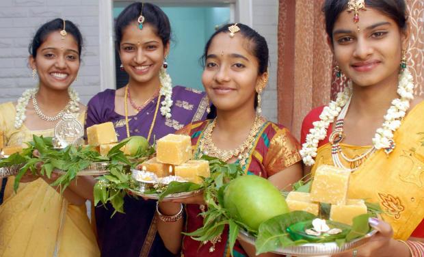 Ugadi Celebrations Chai Bisket