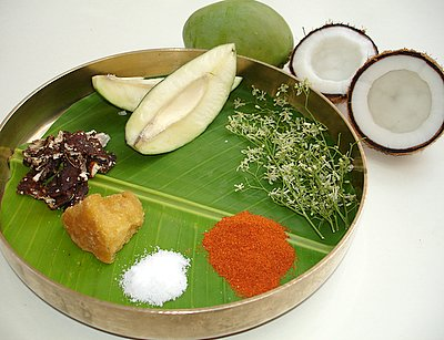 Ugadi Pachadi Chai Bisket
