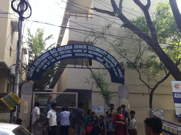 ramcharan school