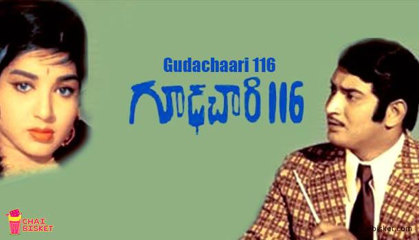 gudachari