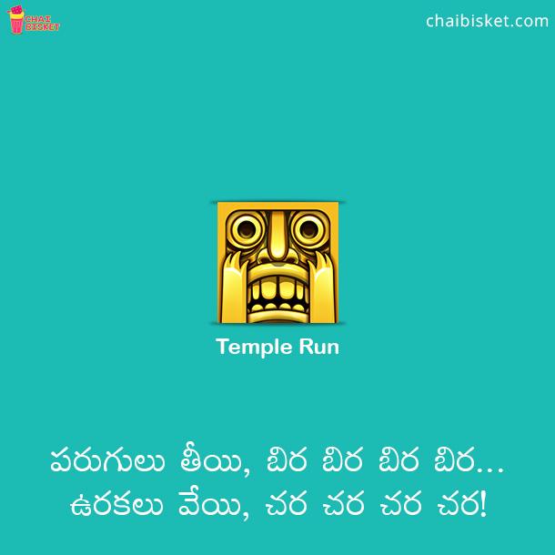 templerun