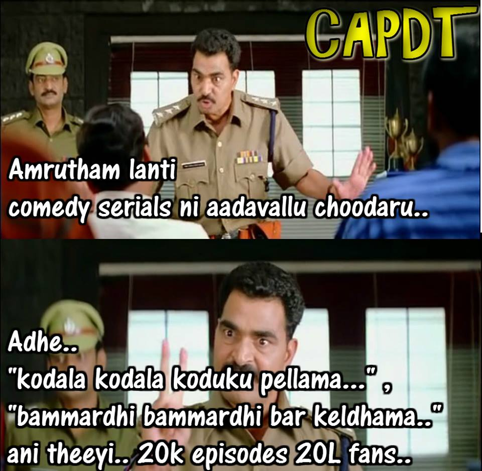 Best Lagics Of Love In Telugu: 15 Best Memes From CAPDT That Will Make Your Day