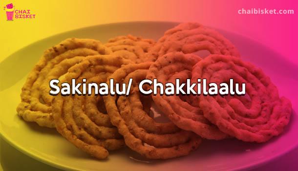 Chai Bisket Sakinalu
