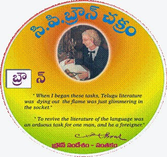 C P  Brown - The Britisher Who Revived The Telugu Language And Its
