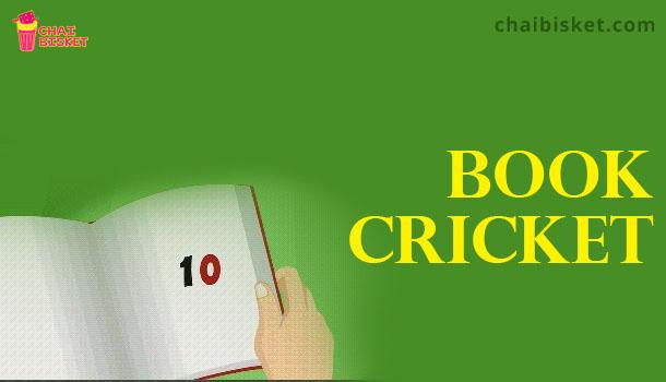 book_cricket