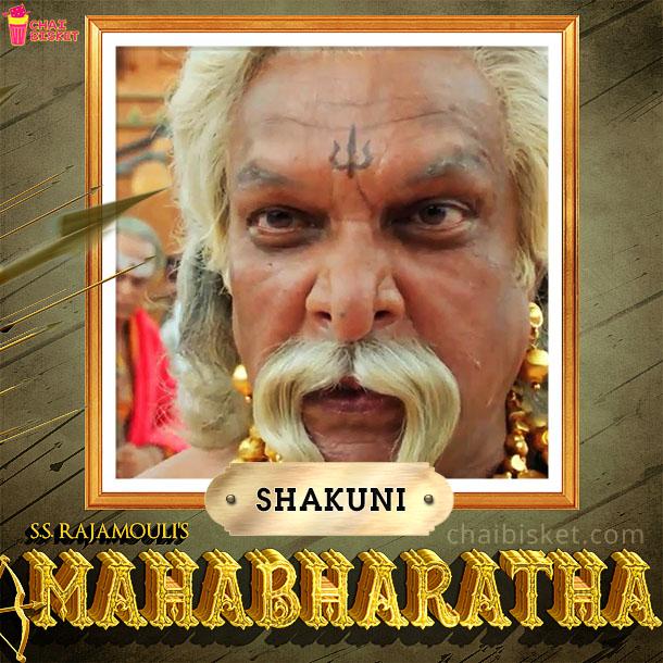 mahabaratha12