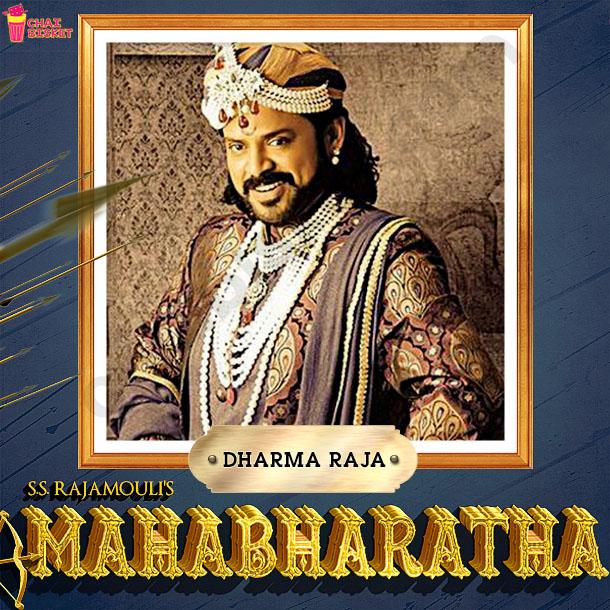 mahabaratha4