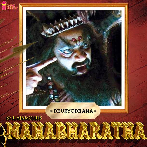 mahabaratha6