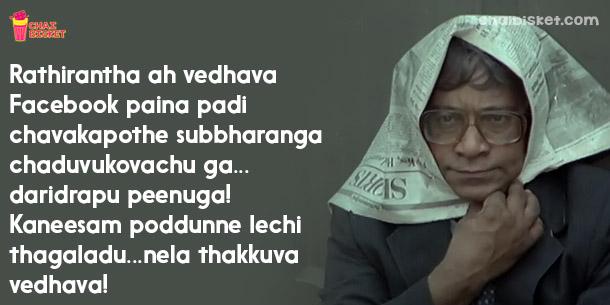 sutti veerabhadra rao and brahmanandam