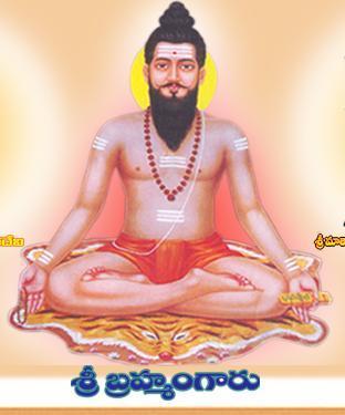Chai Bisket Brahmam garu