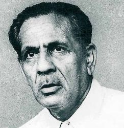 Chai Bisket Makhdoom