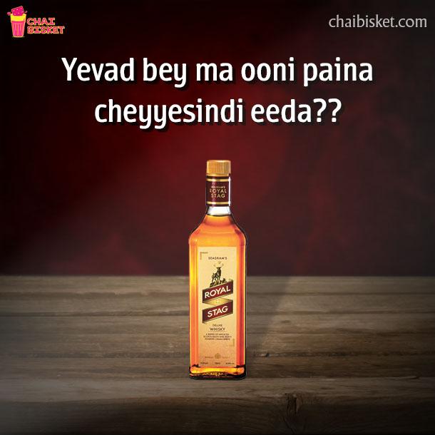 alcohol4