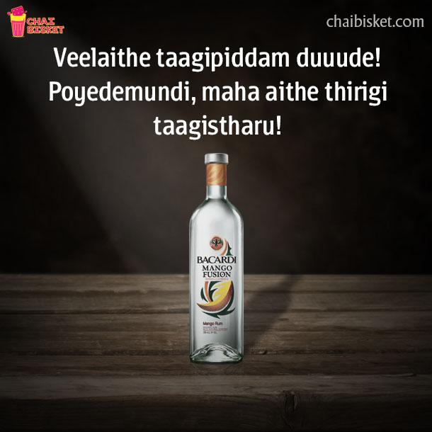 alcohol9