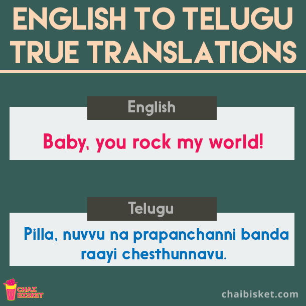 What If    These 15 English Lines Had Pacchi Telugu