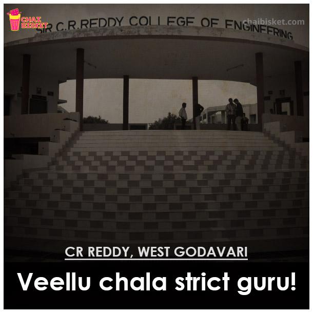 college_7