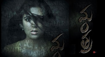 Mantra HD Movie watch online | Charmi Kaur, Sivaji, Kausha
