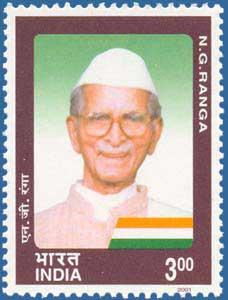 NG Ranga Stamp