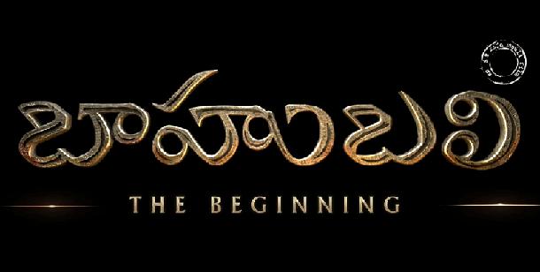 baahubali-movie-title-poster