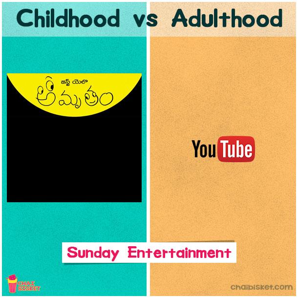 childhood_4