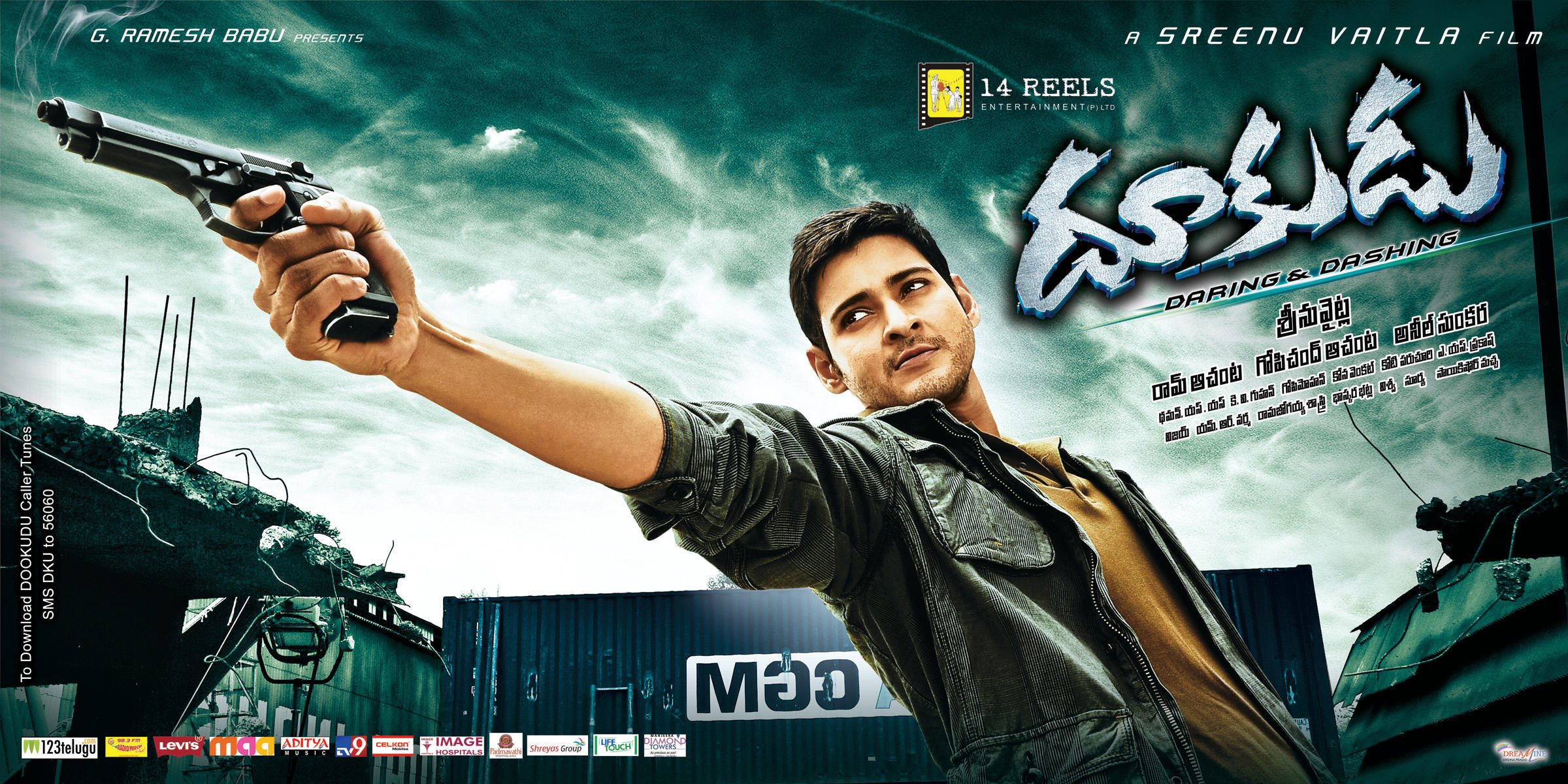 Dookudu Movie Wallpapers-44e6a06b3af279a0f6ac1758cba25579