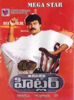 Hitler_Telugu_Poster