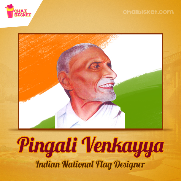 Pingali copy