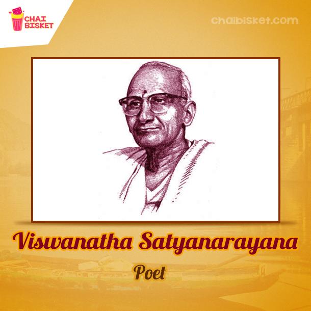 Viswanatha copy