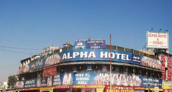 alpha-hotel