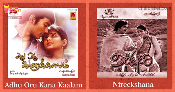 Kuthu Songs Collection of (59 Tamil Songs) - - Download Tamil Songs