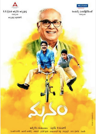 manam-movie-poster_139641658610