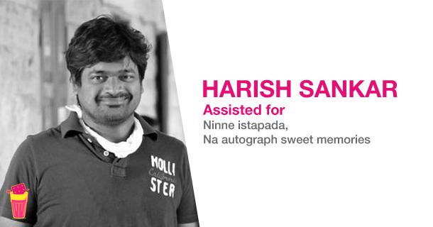 Harish copy
