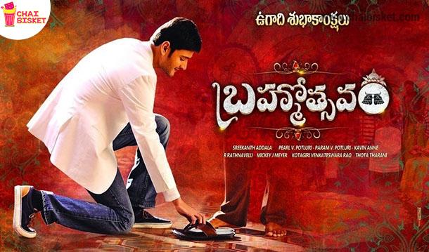 Brahmotsavam-Movie-New-Poster-3