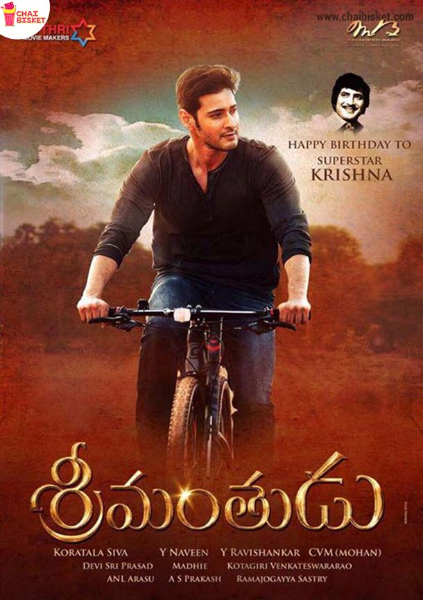 Mahesh-Babu-First-Look-in-Srimanthudu