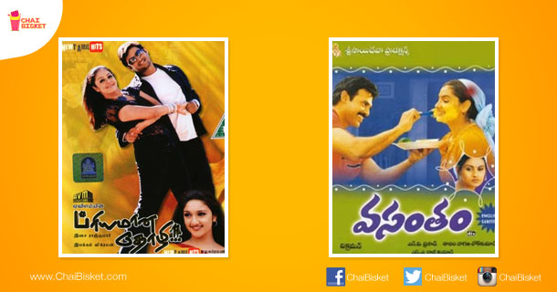 24 Times When Victory Venkatesh Acted in Remakes and Owned Them