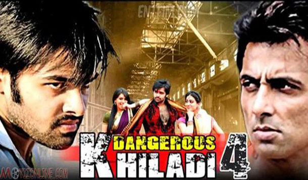 Khiladi bengali movie video song download