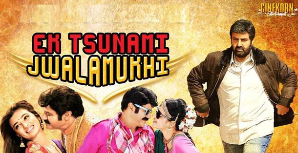 ek tsunami jwalamukhi south movie