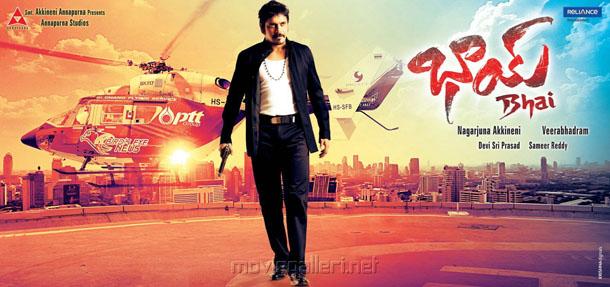 Actor Nagarjuna's Bhai Telugu Movie Wallpapers