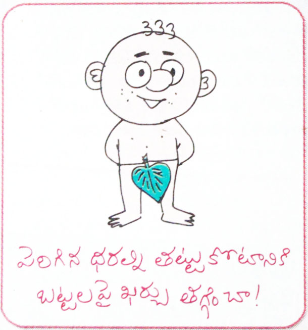 01jun2008budugu333EAB