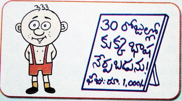 13jul2008budugu333EAB