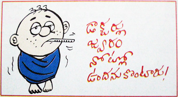 14jun2009budugu333EAB