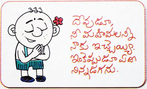 15jun2008budugu333EAB