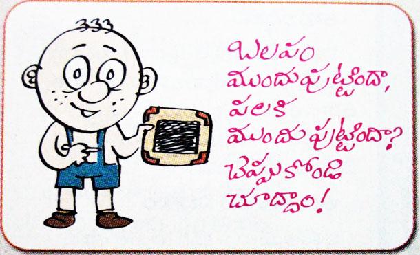 19oct2008budugu333EAB