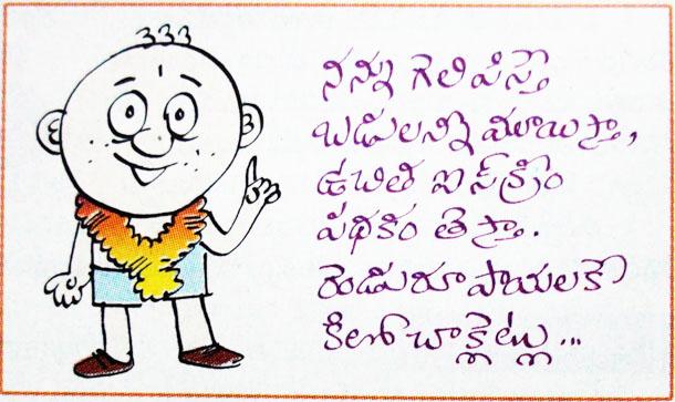 22mar2009budugu333EAB