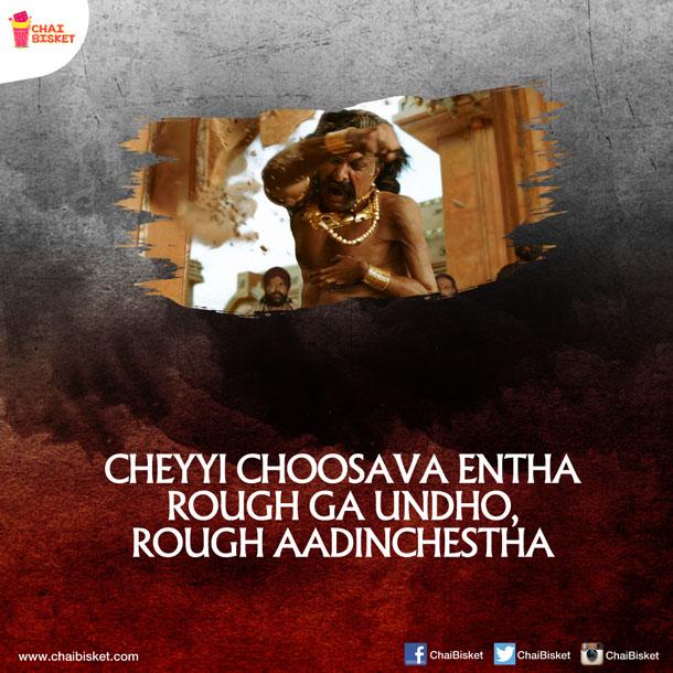 what if�bijjala deva�s emotion in baahubali the conclusion