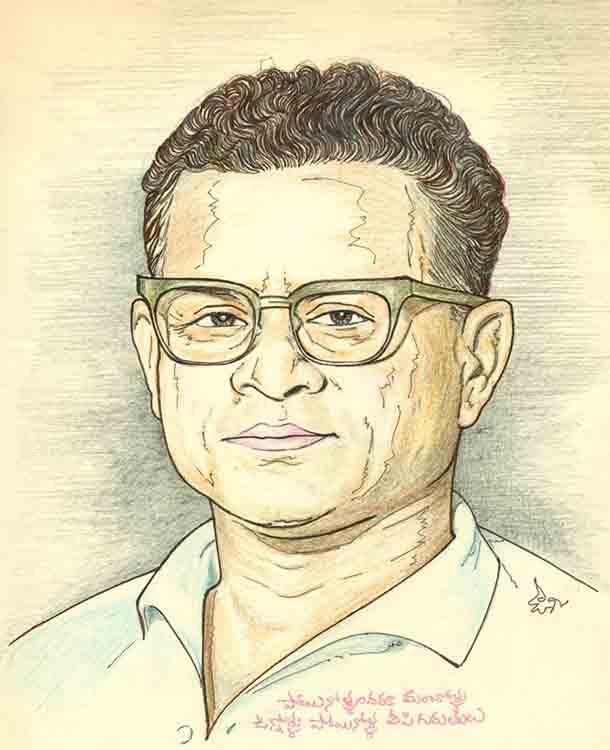 Adurthi Subbarao
