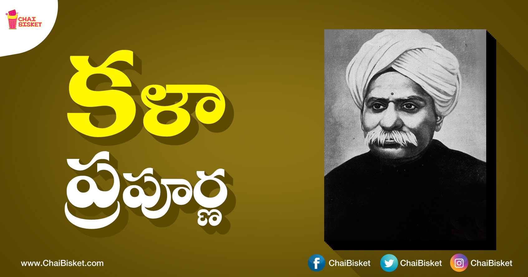 Meet The Pre Independence Telugu Writer Who Instilled