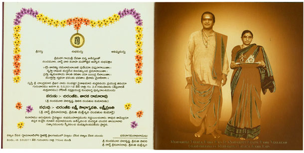 Here S A Unique Collection Of Wedding Invitations Of 11 Celebrity Couples From Tollywood Chai Bisket